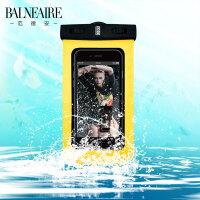 【7.18开抢 满100减20 满279减100】范德安臂式手机防水袋 6plus华为三星小米通用水下拍照触屏游泳套