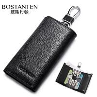 波斯丹顿男士真皮钥匙包简约大容量多功能腰挂牛皮锁匙包卡包匙包B7163031