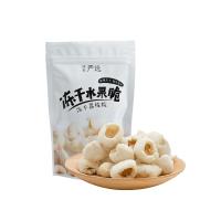 网易严选 冻干荔枝 30克