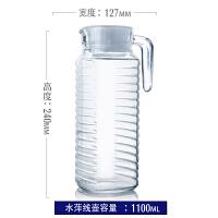 冷水壶耐热玻璃壶耐高温大容量凉水杯家用果汁壶水壶凉水壶