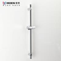 MOEN/摩恩 铜镀铬淋浴花洒滑杆 A805MCL05 优质卫浴配件