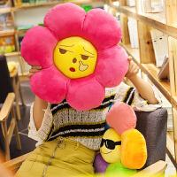 花朵圆形垫子抱枕靠垫毛绒坐垫椅垫办公室学生电脑椅子垫