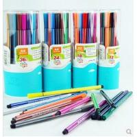 真彩水彩笔 儿童可水洗 画笔 36色水彩笔绘画涂鸦