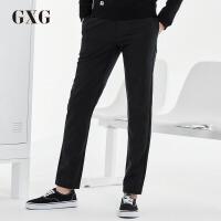 GXG休闲裤男装 秋季男士修身潮流青年时尚都市商务藏青色长裤潮