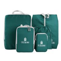 旅行收纳袋行李整理包旅行衣物收纳袋套装行李箱衣物整理袋内衣袋鞋袋