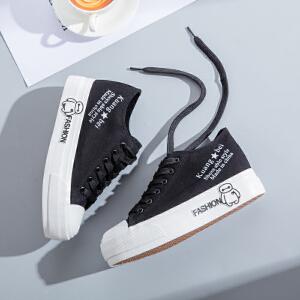 2018秋季新品新款帆布鞋女 韩版潮内增高休闲鞋学生白色布鞋厚底板鞋863XMY