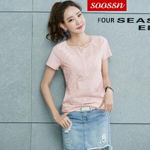 SOOSSN 2018夏季韩版 短袖纯棉t恤女绣花V领打底衫T恤上衣 88869