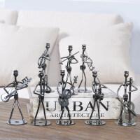 现代简约铁艺装饰品摆件创意家居客厅房间办公桌柜台工艺品小摆设 8个一套