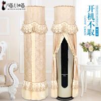 智行圆空调罩3匹大2匹蕾丝立式柜机空调套客厅格力圆形空调罩