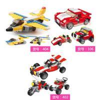 益智拼装积木玩具三合一 3岁上拼插积木飞机车儿童玩具 ++