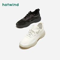 热风小清新女士系带休闲鞋圆头中跟慢跑鞋H42W9315