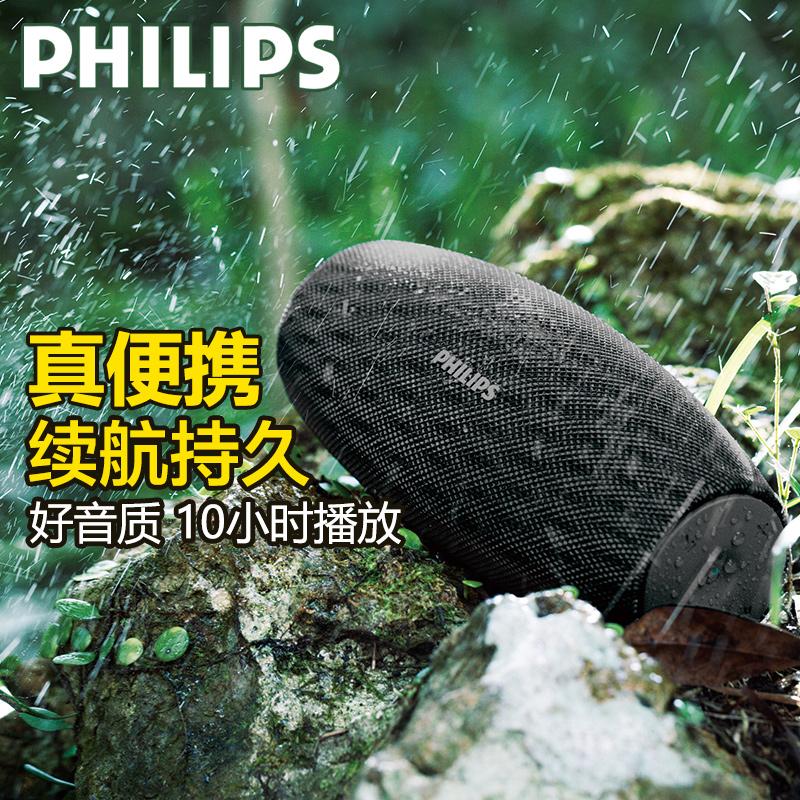 包邮支持礼品卡 Philips/飞利浦 BT6900 无线 蓝牙音箱 防水 防尘 手机小音响 便携 低音炮 户外 10小时续航 10W功率 7级防水