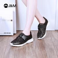 【低价秒杀】jm快乐玛丽春季新款平底运动风蕾丝套脚搭扣舒适女鞋子