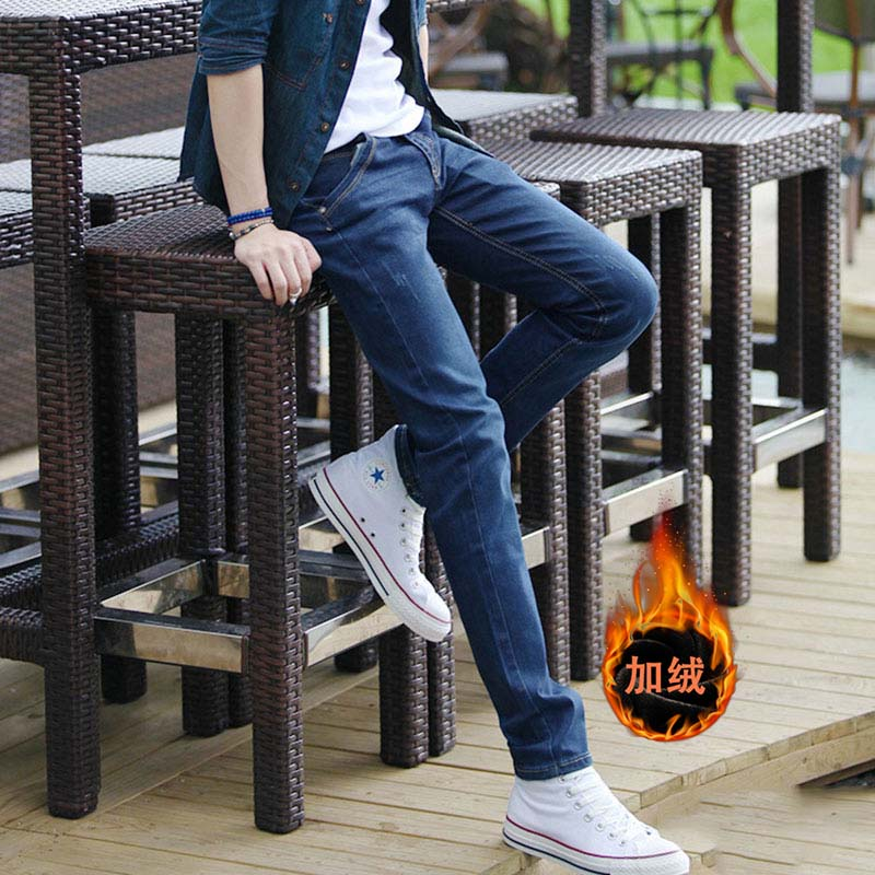 春秋季学生牛仔裤男士弹力修身小脚长裤韩版青少年加绒裤子潮帅气 发货周期:一般在付款后2-90天左右发货,具体发货时间请以与客服协商的时间为准