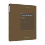 【全新正版】人口论(英文版) Thomas Robert Malthus (马尔萨斯) 9787040453614 高