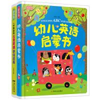 彩书坊 儿童英语单词图典 幼儿英语启蒙书 套装共2册