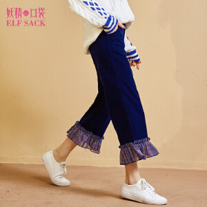 妖精的口袋Y火山爆发冬装新款闪光丝荷叶边裤脚休闲裤女