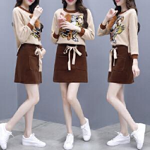 【超级品牌日!下单立减100!】新款套装裙韩版小香风洋气小心机潮酷网红矮个子女两件套