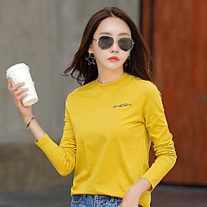 春装新款女装上衣t恤女长袖韩版修身纯色打底衫棉质体恤女潮
