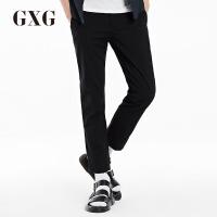 GXG休闲裤男装 夏季男士时尚青年休闲都市流行修身黑色斯文长裤