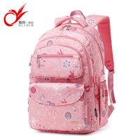书包女小学生1-3-4-6年级大容量韩版初中生双肩包男轻便儿童背包