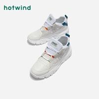 热风新潮流时尚男士休闲鞋中跟拼色运动休闲鞋H42M9117