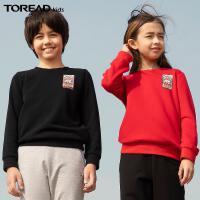 【新款5折特惠价:149元】探路者童装 儿童卫衣21新品潮酷吉祥男童套头卫衣QAUJ83367