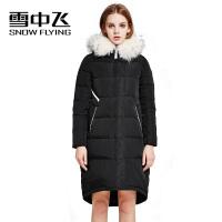 雪中飞2017新款秋冬女士羽绒服休闲宽松中长款大毛领外套X1601028