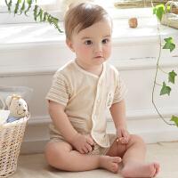 初生儿内衣套装夏季男女宝宝短袖开衫套装婴儿外出服