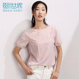 【商场同款】熙世界粉色短袖雪纺上衣女2019夏装新款显瘦洋气小衫