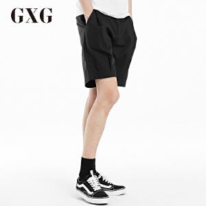 GXG短裤男装 夏季男士时尚都市潮流青年气质黑色修身休闲短裤男潮