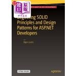 【中商海外直订】Beginning Solid Principles and Design Patterns for