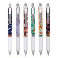 限定款 日本Pentel派通energel速干中性笔BLN75限定烟花款按动顺滑速干彩色滚珠笔学生考试黑色水笔0.5m