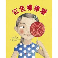 【正版全新直发】红色棒棒糖 [加]卢克萨娜 汗 9787550225886 北京联合出版公司