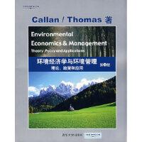 【新书店正版】环境经济学与环境管理:理论、政策和应用(第4版)(美)卡伦,(美)托马斯清华大学出版社978730215