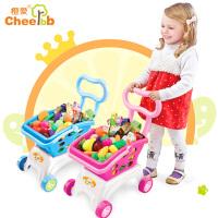 橙爱趣味多超市购物车儿童仿真过家家套装手推车男女孩益智玩具