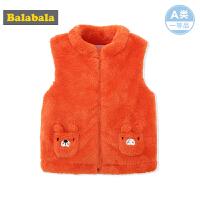 巴拉巴拉婴儿衣服宝宝马甲男童女童童装秋冬2017新款加绒保暖背心