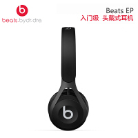 Beats EP 耳机头戴式 专业重低音 音乐耳机降噪耳机 线控麦克风 HIFI初烧入门级耳机 四色可选官方标配