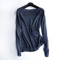 秋季新款针织衫女士宽松套头长袖一字领肩亮丝上衣打底衫冬装毛衣