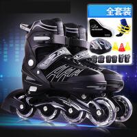 溜冰鞋儿童全套套装男孩5男童6初学者8小孩10岁旱冰轮滑鞋直排轮3
