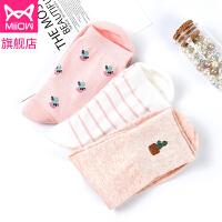 猫人可爱仙人掌刺绣女士纯棉中筒袜子学生少女春夏季长筒袜3双