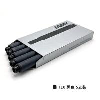 钢笔墨水笔胆囊T10墨胆一次性钢笔非碳素墨水彩色笔芯黑
