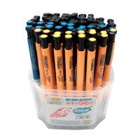 自由马圆珠笔0.7顺滑按压式黑色蓝色红色笔芯小学生用办公笔批发