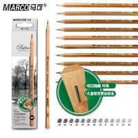马可7001素描铅笔HB 2B 3B 4B 5B 6B 7B 8B 9B 儿童学生初学者2比素描笔套装美术绘图绘画工具