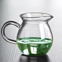 加厚耐热玻璃茶海公道杯大号功夫茶具茶漏套装公杯分茶器茶杯配件260ML玻璃杯花茶杯茶杯水杯