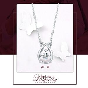 周大福 怦然系列灵动优雅钻石18K金吊坠U136886>>定价