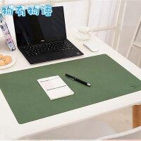 物有物语 办公桌垫 加厚加大网吧鼠标垫键盘防滑书桌垫写字垫子厨房隔热垫游戏桌垫子