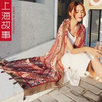 上海故事沙滩巾超大夏民族风防晒薄款流苏棉麻大印花几何围巾大披肩潮