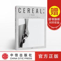 谷物07 刻意疏离 英国Cereal编辑部 著 提供美学体验 美的旅程 中信出版社图书 畅销书 正版书籍