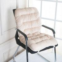 秋冬保暖椅子坐垫靠垫一体学生屁股垫餐椅凳子垫子办公室加厚座垫 米白色 一个